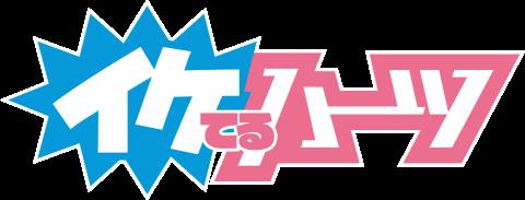 初・東名阪ツアー 公演日程決定!!