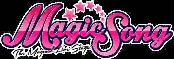 5/6 アフィリア・サーガ主催ライブ「MagicSong vsライブ Vol.4」開催決定!