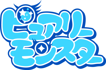 ピュアリーモンスター 2ndワンマンライブ開催決定!