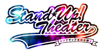 Stand-Up! Records定期公演開催決定!!