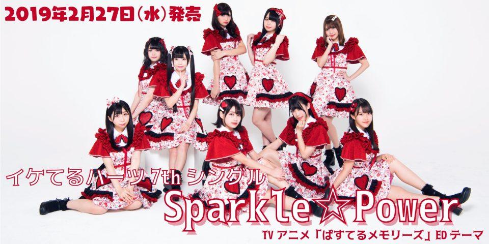 Sparkle☆Power