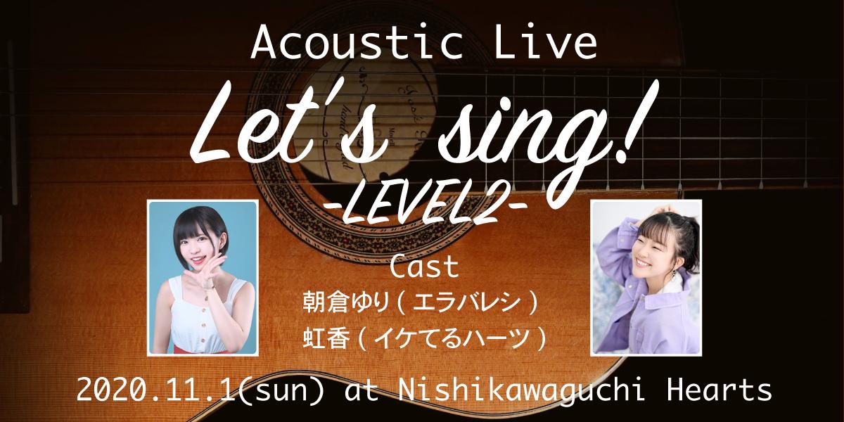 Acoustic02
