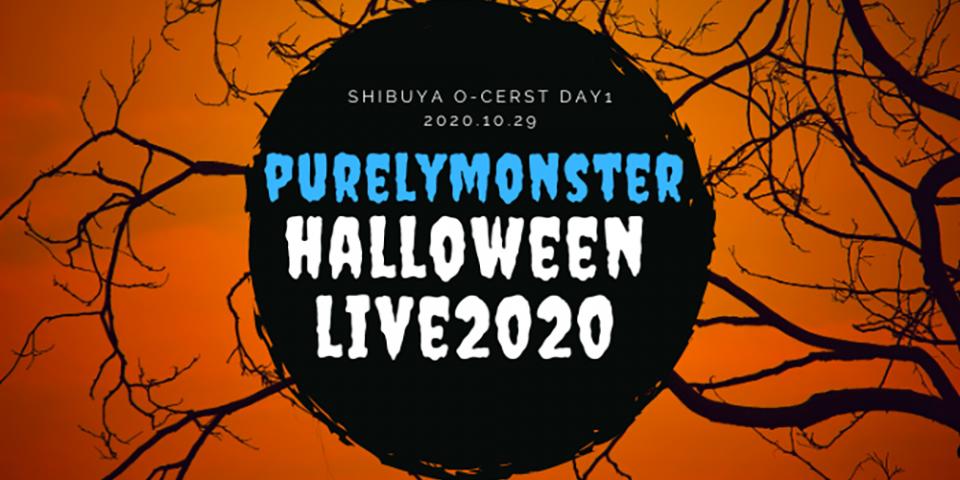 puremon_HW_2020