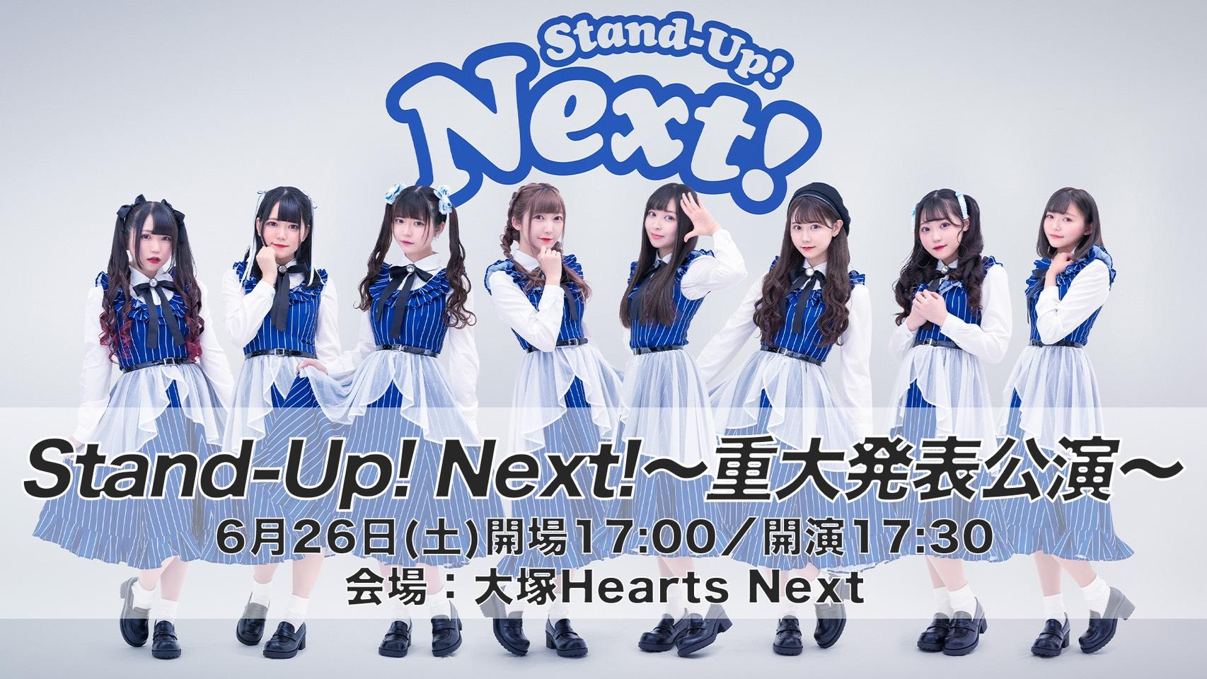 StandUpNext0626